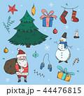 クリスマス 落書き セットのイラスト 44476815