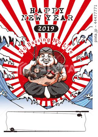 2019年賀状「バスフィシングの神様」ハッピーニューイヤー 手書き文字スペース空き 44477771