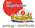 宝船 年賀状 初日の出のイラスト 44479148