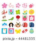 春 アイコン セットのイラスト 44481335