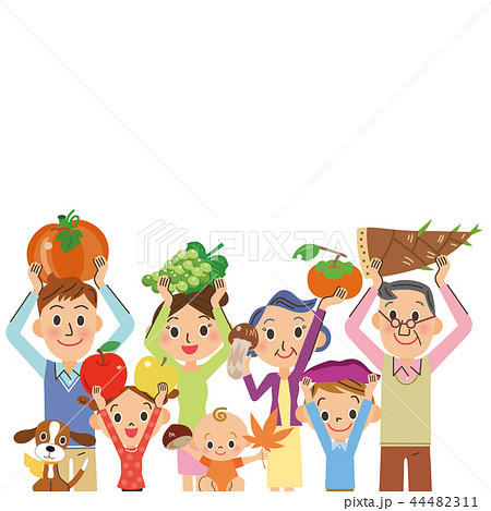 食材の収穫 三世代家族 44482311