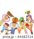 食材の収穫 三世代家族 44482314