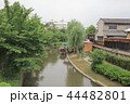 A sightseeing boat in Fushimi Horikawa Canal 44482801