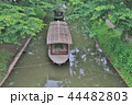 A sightseeing boat in Fushimi Horikawa Canal 44482803