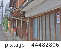 the modern apartment building at Momoyama kyoto 44482806