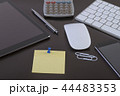 Office desk with digital tablet and smartphone 44483353