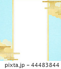 44483844