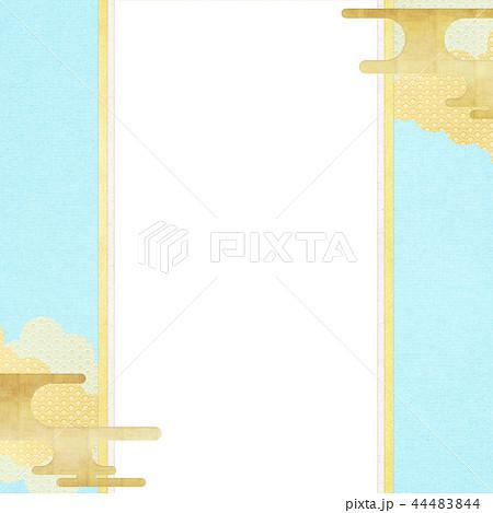 和-和柄-和風-背景-金箔-雲-霞-のし紙-ご祝儀袋 44483844