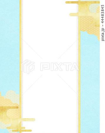 和-和柄-和風-背景-金箔-雲-霞-のし紙-ご祝儀袋 44483845