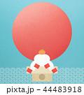 和-和風-和柄-和紙-背景-鏡餅-日の出-正月 44483918