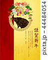 亥 亥年 正月飾りのイラスト 44484054