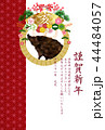 亥 亥年 正月飾りのイラスト 44484057