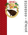 亥 亥年 正月飾りのイラスト 44484058