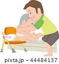 介護 ヘルパー 入浴のイラスト 44484137