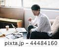 ビジネス 男性 ビジネスマンの写真 44484160