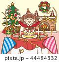 クリスマスパーティー 女の子 44484332