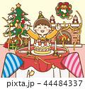 クリスマスパーティー 男の子 44484337