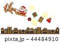 クリスマス サンタクロース サンタのイラスト 44484910