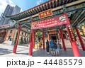 香港 黄大仙[ウォンタイシン]  44485579
