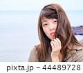 美しい人は好きですか? 44489728