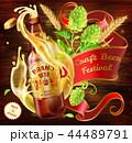 ビール 広告 宣伝のイラスト 44489791