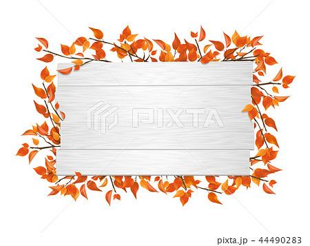 白木の看板 葉っぱ (PNG、切り抜き素材) 44490283