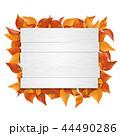 白木の看板 葉っぱ (PNG、切り抜き素材) 44490286