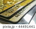 Gold and platinum credit cards close up 44491441