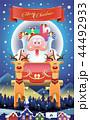 クリスマス メリークリスマス メリー・クリスマスのイラスト 44492933