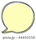 三重のふきだし丸 44493556