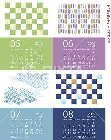 calendar template for 2019 year のイラスト素材 44494854 pixta