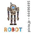 Robot Artificial Organism Vector Illustration 44496495