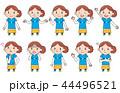 少女Dセット 44496521