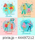 Parade People Flat Icon Set 44497212