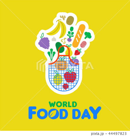 Food Day card of fruit and vegetable icons 44497823