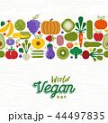 ベジタリアン 菜食主義者 食のイラスト 44497835