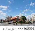 土呂駅(東口) 44498554