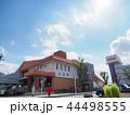 土呂駅(西口) 44498555