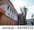 土呂駅(西口) 44498558