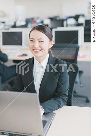 office 44501410