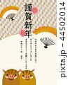 年賀状 亥 年賀状素材のイラスト 44502014