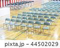 式典イメージ(整列する椅子) 44502029