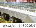 式典イメージ(整列する椅子) 44502034
