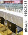 式典イメージ(整列する椅子) 44502035