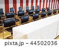 式典イメージ(来賓席) 44502036