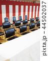 式典イメージ(来賓席) 44502037