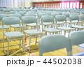 式典イメージ(整列する椅子) 44502038