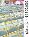 式典イメージ(整列する椅子) 44502039
