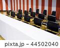 式典イメージ(来賓席) 44502040