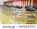 式典イメージ(整列する椅子) 44502041